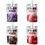 ジャフネ ゼリー飲料 アソートセット 4種類×各10個 キューピー