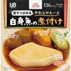 介護食 エバースマイル ムース食 白身魚の煮つけ 5個セット ES-M-22 常温保存 レトルト おかず 和食