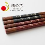 若狭塗箸 六瓢(大・黒)/(中・赤) 箸 はし ハシ お箸 おはし 箸セット