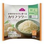 冷凍カリフラワーライス お米のかわりに食べる カリフラワー 300g 金曜日のスマイルたちへ トップバリュー