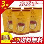 カズチー 井原水産 3個セット 北海道 数の子 珍味 チーズ 送料無料 味付数の子とチーズを使用