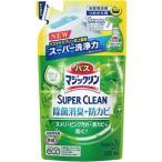バスマジックリン 泡立ちスプレー SUPERCLEAN グリーンハーブの香り つめかえ用 330ml 単品 送料無料