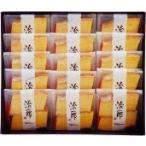 治一郎 バウムクーヘン カット15個入 箱入 個包装済み 手土産 プレゼント ギフト お祝いに最適
