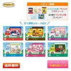 【送料無料】とびだせ どうぶつの森 amiibo+amiiboカード サンリオキャラクターズコラボ 全種類セット(6枚セット)【レビュー特典キャンペーン中!】