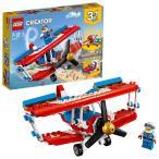 レゴ LEGO クリエイター スタント飛行機 31076