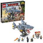レゴ LEGO ニンジャゴー ガーマドンのシャークメカ 70656