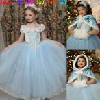 送料無料 ハロウィン ドレス シンデレラ 子供 ワンピース 半袖 マント フード付き 110-150cm 仮装 コスチューム コスプレ ブルー レース飾り