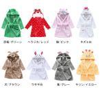 着る毛布 もこもこ パジャマ ルームウェア キッズ 子供 フード付き コスチューム アニマル キリン 犬 猫 恐竜 象 ウサギ ヘラジカ ネズミ 90-130 送料無料