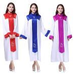 キリスト教 ローブ 教徒 衣装 コスプレ 仮装 教会 コスチューム 聖歌隊服 クロス クリスマスイブ 大きいサイズ 145-185cm 3カラー メンズ レディース