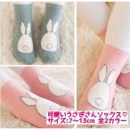 ショッピングうさぎ ソックス 靴下 赤ちゃん ベビー 子供 グリーン ピンク 可愛い おしゃれ うさぎ 韓国子供服