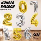 数字バルーン 風船 ゴールド バースディバルーン 誕生日 バルーンギフト バルーンブーケ ナンバーバルーン