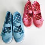 ショッピングルームシューズ 上靴 上履き スニーカー ルームシューズ インナーシューズ ドット ピンク ブルー 可愛い おしゃれ 子供 学校 ルームシューズ インナーシューズ