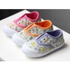 ショッピング上履き 上靴 履きやすい 子ども 女の子 上履き 運動靴 かわいい 幼稚園 保育園 小学校 ルームシューズ インナーシューズ 花柄