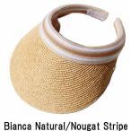 ショッピングヘレンカミンスキー Bianca レディース サンバイザー Natural/Nougat Stripe ヘレンカミンスキー  HELEN KAMINSKI 紫外線対策 UVカット ゴルフ用にも
