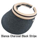 ショッピングカチューシャ Bianca サンバイザー Charcoal / Black Stripe ヘレンカミンスキー  HELEN KAMINSKI 紫外線対策