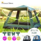 ワンタッチテント 2-3人用 サンシェードテント キャンプ タープ ポップアップ ダブルドア 大空間 軽量 防水 紫外線防止 折りたたみ