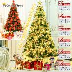 クリスマスツリー 120cm 150cm 180cm 210cm 240cm 300cm LED オーナメント付き 組立簡単 収納便利 商店 部屋