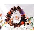 ハロウィン 玄関飾り ウエルカムリース インテリア かぼちゃ プレゼント カントリー 木の実