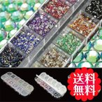 ショッピングラインストーン ラインストーン ネイル レジン デコ パーツ オーロラカラー 12色 3mm(約3,000粒) ケース入 大容量セット