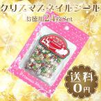 クリスマス ネイルシール 3D サンタ ツリー トナカイ スノーマン 雪の結晶 プレゼント お徳用24種類/セット