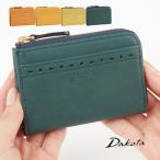 Dakota ダコタ dakota ダコタ財布 小銭入れ 財布 レディース アペーゴ 0035275