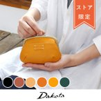 Dakota がま口財布 リノ 0038938 限定サイフ 送料無料