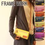 FRAME WORK フレームワーク お財布ポシェット 財布 長財布 ボヤージュ 0047303