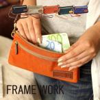 FRAME WORK フレームワーク お財布ポシェット 長財布 ボヤージュ 0047306