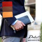 Dakota BLACK LABEL ダコタブラックレーベル ダコタ 長財布 財布 メンズ 限定サイフ ダラス 0628500