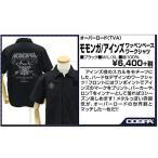 オーバーロード モモンガ アインズ ワッペンベースワークシャツ ブラック Mサイズ