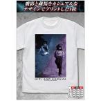 幽 遊 白書 飛影 蔵馬 Tシャツ WHITE-XL