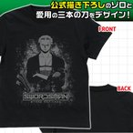 ワンピース 三刀流 ゾロ Tシャツ ブラック Mサイズ