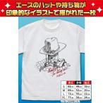 予約 ワンピース エースのハット Tシャツ/WHITE-XL 発売日:2019年7月中 〔 グッズ 〕 0510