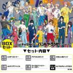 予約 キャラ福くじ バンドやろうぜ! vol.5 1セット 発売日:2019年3月中旬 〔 グッズ 〕