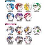 予約 黒子のバスケ 缶バッジコレクション 1BOX 発売日:2020年2月下 〔 グッズ 〕 1121