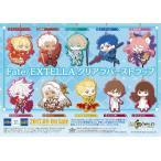 Fate/EXTELLA クリアラバーストラップ 〔BOX販売〕 〔 グッズ 〕