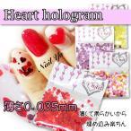 ハート ホログラム バレンタインに 薄い高品質 ホロ ハートホロ
