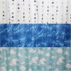 サイズオーダー カーテン 遮光 厚地 キッズ 動物 イルカ 雲 かわいい 幅70cm〜100cmまで 丈81cm〜150cmまで 1枚入り 子供部屋