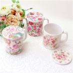 マグカップ おしゃれ 北欧 大きい 可愛い 蓋付 薔薇雑貨 姫系 花柄 ボタニカル 花柄 かわいい 母の日ギフト メラミン