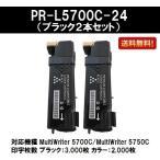 Yahoo!プリントジョーズヤフー店PR-L5700C-24 ブラック お買い得2本セット 互換トナーカートリッジ NEC用