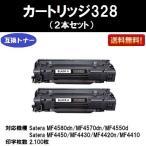 Yahoo!プリントジョーズヤフー店CANON キャノン用互換トナーカートリッジ328 お買い得2本セット