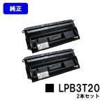 LP-S2000/LP-S3000用