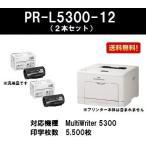 Yahoo!プリントジョーズヤフー店PR-L5300-12 汎用品 お買い得2本セット NEC トナーカートリッジ