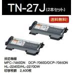 Yahoo!プリントジョーズヤフー店ブラザー TN-27J お買い得2本セット リサイクルトナー