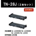 Yahoo!プリントジョーズヤフー店ブラザー トナーカートリッジTN-28J リサイクルトナー お買い得2本セット