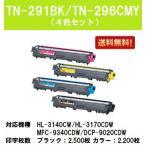 Yahoo!プリントジョーズヤフー店TN-291 ブラック TN-296 シアン/マゼンダ/イエロー お買い得4色セット リサイクルトナー ブラザー用