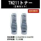 Yahoo!プリントジョーズヤフー店コニカミノルタ TN211トナー お買い得2本セット リサイクルトナー 使用済みカートリッジの返却が必要です。 在庫事前確認要