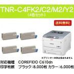 ショッピングカートリッジ OKI トナーカートリッジTNR-C4FK2/C2/M2/Y2 お買い得4色セット 【リサイクルトナー】【在庫希少品】【送料無料】 ※在庫事前確認要