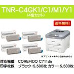 ショッピングカートリッジ OKI トナーカートリッジTNR-C4GK1/C1/M1/Y1 お買い得4色セット 【リサイクルトナー】【在庫希少品】【送料無料】 ※在庫事前確認要