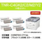 ショッピングカートリッジ OKI トナーカートリッジTNR-C4GK2/C2/M2/Y2 お買い得4色セット 【リサイクルトナー】【在庫希少品】【送料無料】 ※在庫事前確認要